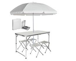 Раскладной туристический стол + 4 стула + Зонт для пикника и туризма Белый