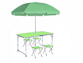 Раскладной туристический стол + 4 стула + Зонт для пикника и туризма Зеленый