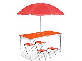 Раскладной туристический стол + 4 стула + Зонт для пикника и туризма Оранжевый
