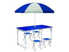 Раскладной туристический стол + 4 стула + Зонт для пикника и туризма Синий