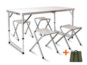 Раскладной туристический стол + 4 стула + Чехол  для пикника и туризма Белый