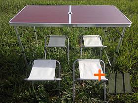 Раскладной туристический стол + 4 стула + Чехол для пикника и туризма Коричневый