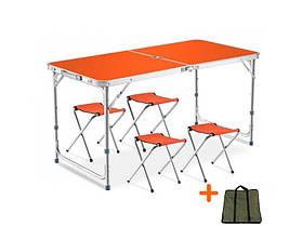 Раскладной туристический стол + 4 стула + Чехол для пикника и туризма Оранжевый