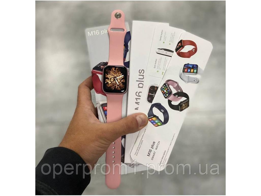 Smart Watch М16 Plus Рожевий