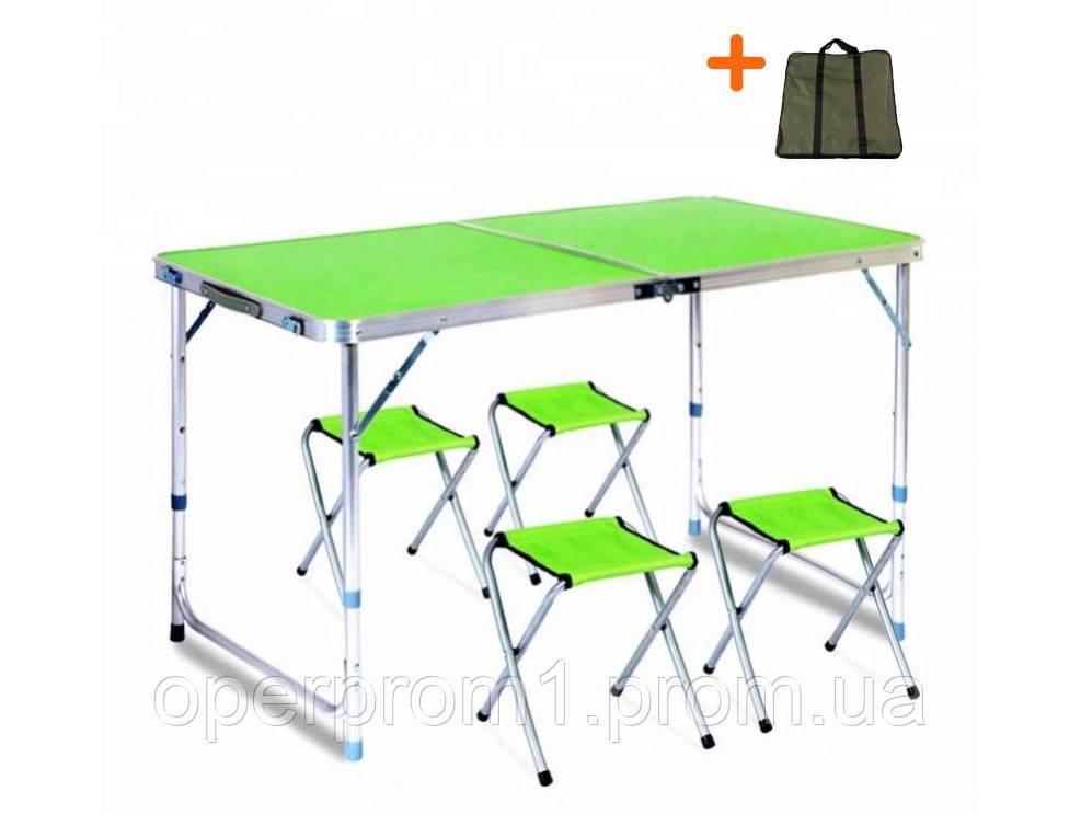 Туристичний розкладний стіл + 4 стільця + Чохол для пікніка та туризму Зелений