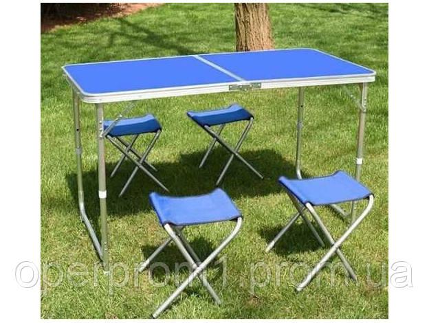 Раскладной туристический стол + 4 стула  для пикника и туризма Синий