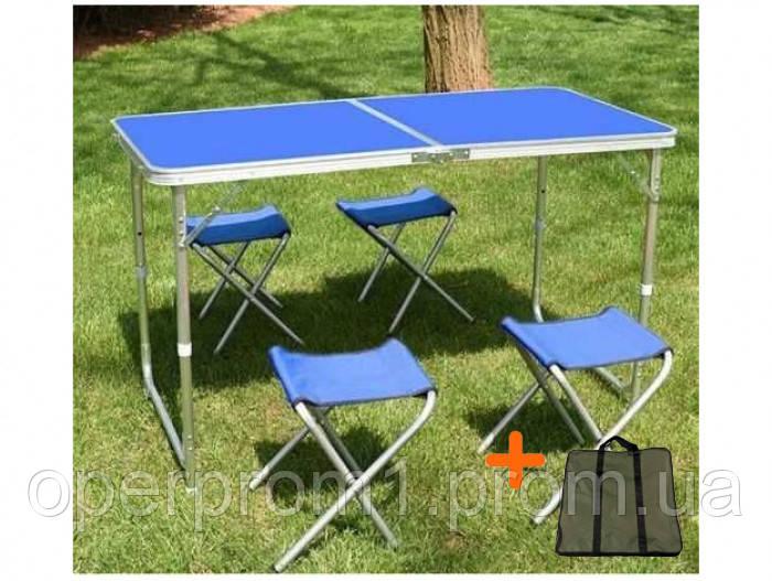 Раскладной туристический стол + 4 стула + Чехол для пикника и туризма Синий