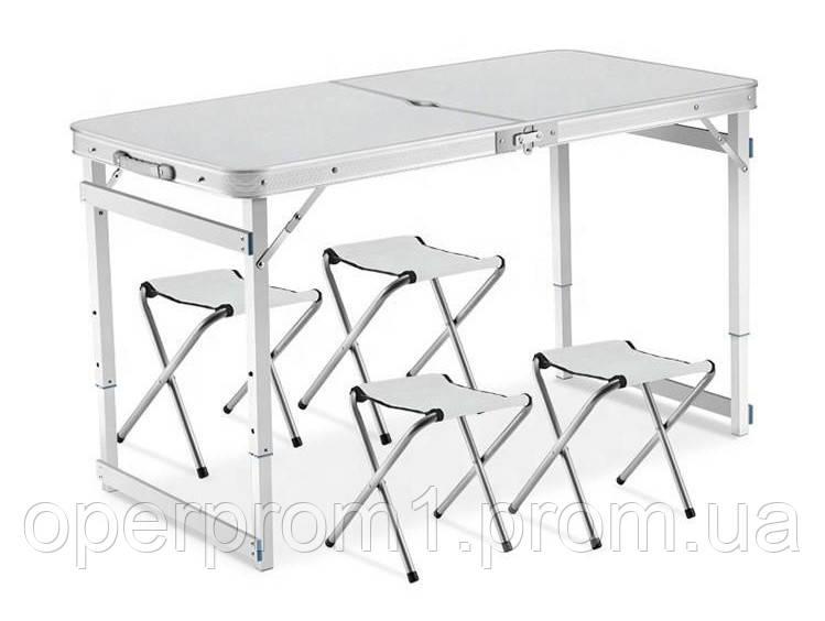 Усиленный раскладной стол + 4 стула для пикника и туризма Белый