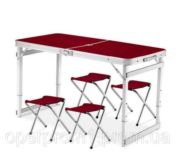 Усиленный раскладной стол + 4 стула для пикника и туризма Коричневый