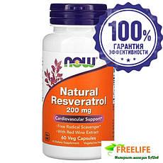 Кардіопротектор Ресвератрол 200 мг 60 шт із США, офіційний сайт