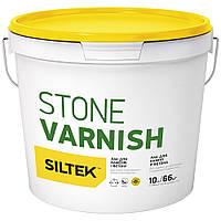 Лак Siltek Stone Varnish для камня и бетона 2,5 л