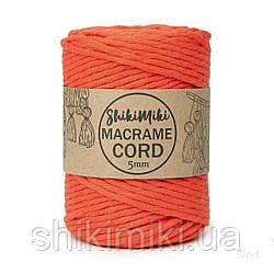 Эко шнур Macrame Cord 5 mm, цвет Морковный