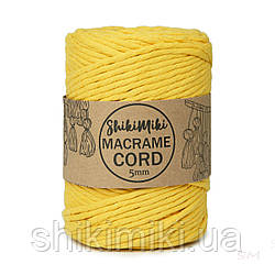 Эко шнур Macrame Cord 5 mm, цвет Горчица