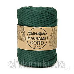 Эко шнур Macrame Cord 5 mm, цвет Бутылочный
