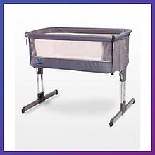 Приставная детская кроватка манеж Caretero Sleep2gether graphite серая