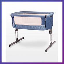 Приставная детская кроватка манеж Caretero Sleep2gether navy синяя