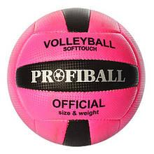 Мяч волейбольный 1107 18 панелей (Розовый)