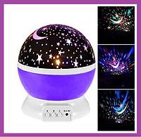 Ночник-светильник Star Master в форме шара со шнуром USB Детский ночник-проектор, Ночник звездное небо