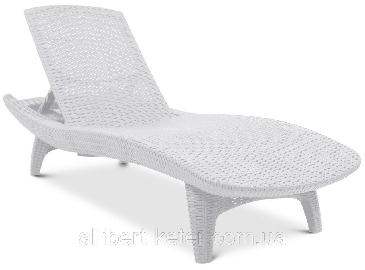 Шезлонг пластиковый пляжный Keter Pacific Lounger White ( белый ) ( Keter Pacific )