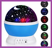 Вращающийся ночник-светильник Star Master в форме шара ночник-проектор для детей, Ночник звездное небо
