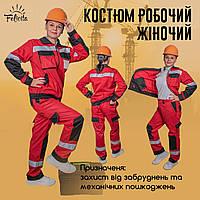 Рабочий специальный Женский Костюм для ИТР охраны труда красный