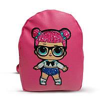 Рюкзак кукла ЛОЛ (LOL) для девочки, подростка 21х29х15 см