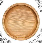 Деревянное блюдце из ясеня круглой формы Woodstuff 12 см Коричневое (wds_0007)