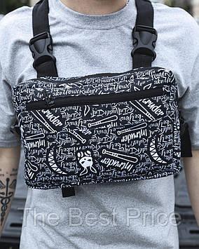 Нагрудная сумка Intruder Bunny logo / Мужская Сумка барсетка Черная - Белая