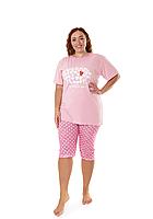 Комплект-двойка женский бриджи + футболка с короткими рукавами ASMA 1180 Батал
