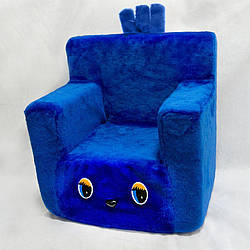 Дитячий Стільчик Zolushka 43см синій (ZL2171)