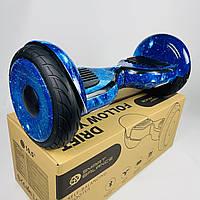 Гироскутер Smart Balance Premium 10.5 Синій космос з підсвічуванням | Гироборд Смарт Баланс для дітей і
