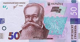 Дарим 50 гривен за ПОЛОЖИТЕЛЬНЫЙ отзыв о компании ТОЛЬКО ДЛЯ ПОКУПАТЕЛЕЙ