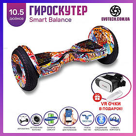 ГИРОСКУТЕР SMART BALANCE PREMIUM PRO10.5 дюймов Wheel Оранжевый хип хопTaoTao APP автобаланс, гироборд