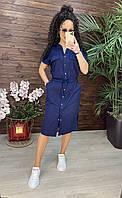 Женское летнее платье рубашка синего цвета длина миди повседневное РАЗМЕРЫ 48, 50, 52, 54 из льна