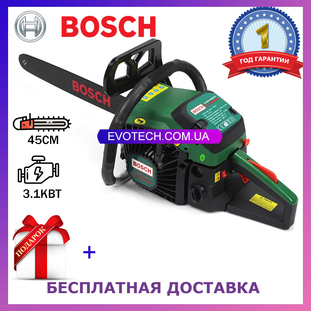 Бензопила BOSCH PL 5031ms (шина 45 см, 3.1 кВт) Бензопила Бош PL 5031ms