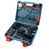 Ударный шуруповерт Bosch GSB 24-2LI (24V 5Ah) с набором инструментов. Шуруповерт Бош, фото 2