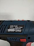 Ударный шуруповерт Bosch GSB 24-2LI (24V 5Ah) с набором инструментов. Шуруповерт Бош, фото 6