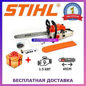 Бензопила Штиль STIHL MS 180 (шина 45 см, 1.5 кВт) Цепная пила Штиль MS 180