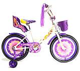 Велосипед детский двухколесный для девочки Azimut Girls с корзинкой, фото 2