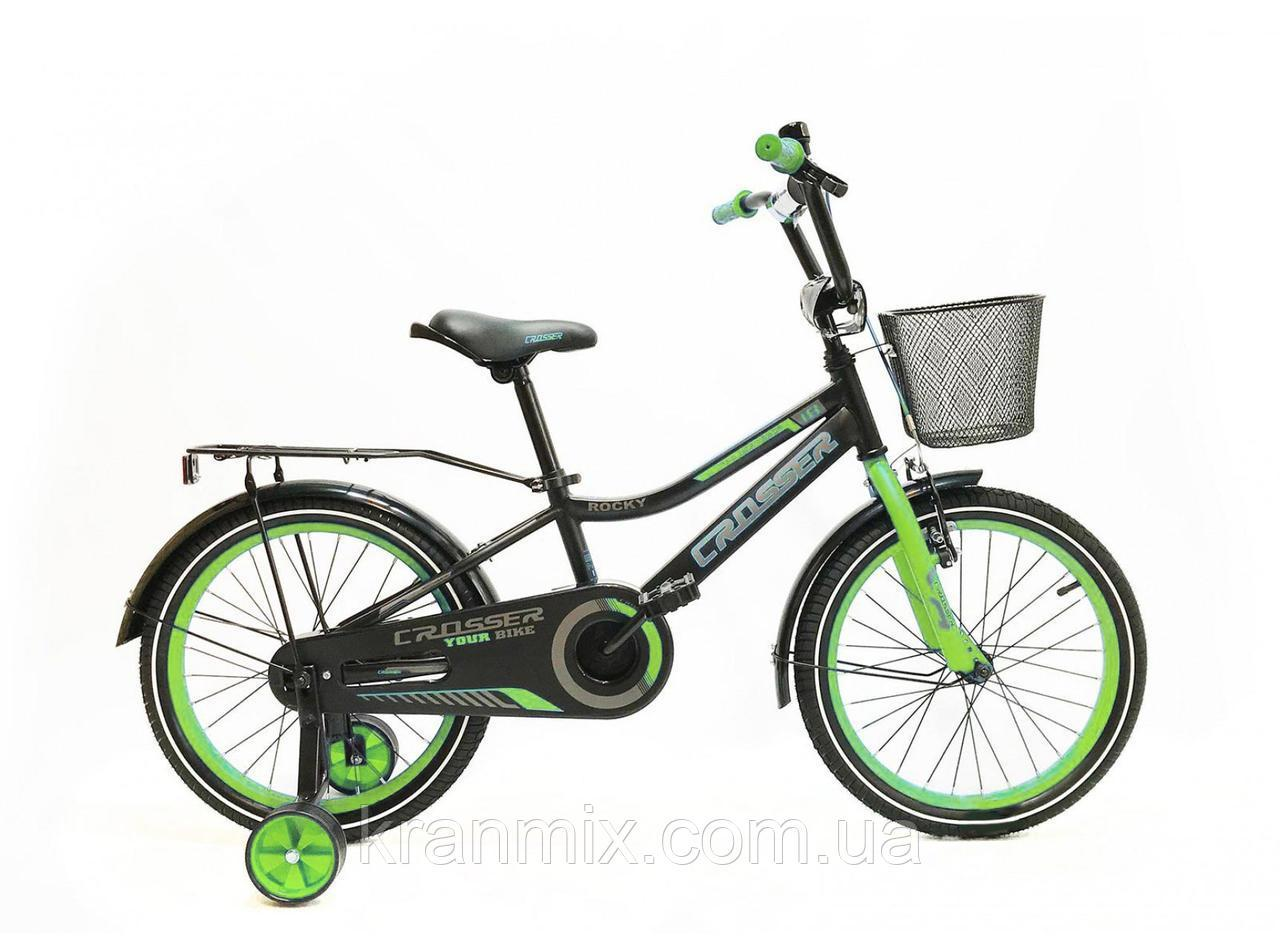 Велосипед дитячий двоколісний Rocky Crosser-13 з кошиком і багажником
