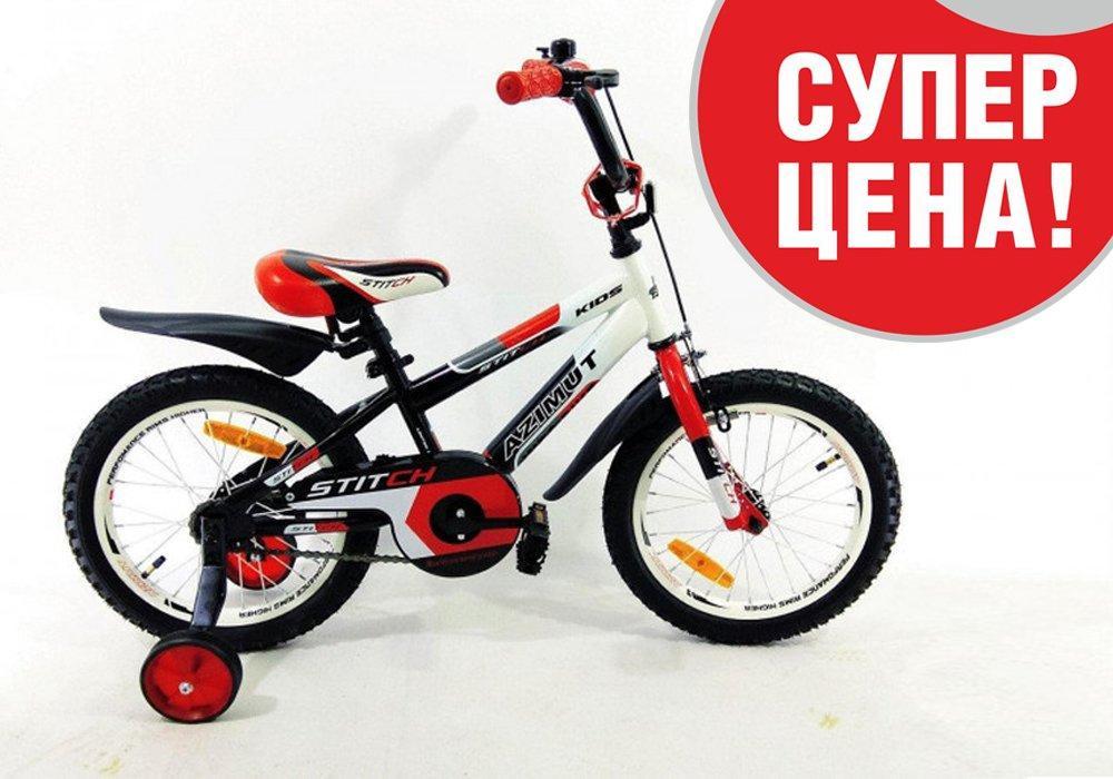 Велосипед детский двухколесный Azimut Stitch