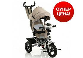 Велосипед детский трехколесный с родительской ручкой и надувными колесами Azimut Crosser One T1 Air