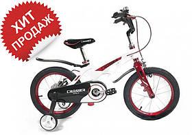 """Велосипед детский двухколесный облегченный Crosser MAGNESIUM Space 14"""", БЕЛЫЙ"""