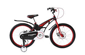 """Велосипед детский двухколесный облегченный Crosser MAGNESIUM Space 16"""", ЧЕРНЫЙ"""
