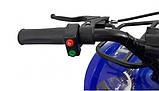 Квадроцикл электрический детский Кроссер, мощность двигателя 800W/36V, фото 10