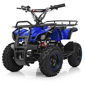 Квадроцикл электрический детский Кроссер, мощность двигателя 800W/36V Синий