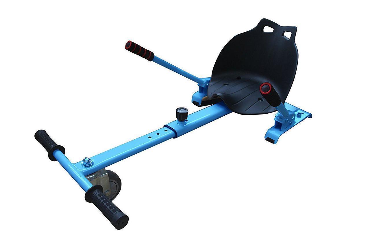 Аксессуар-сиденье для гироборда, картинг для гироскутера, цвет Черный