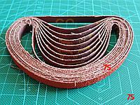Шлифлента для напильника 3M 947D Cubitron P80 10 х 330 мм