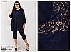 Річний ошатний костюм, блуза і бриджі; Розміри: 62\64\66\68\70, фото 2
