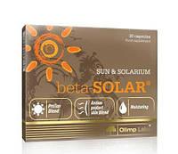 Здоровая кожа Olimp Beta Solar (30 caps)